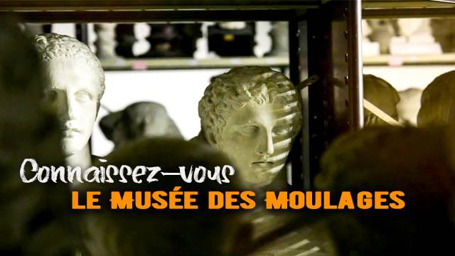 Université Lyon 2 : Réouverture du Musée des Moulages